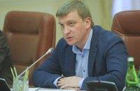 Министр юстиции обвинил Кивалова в срыве съезда судей