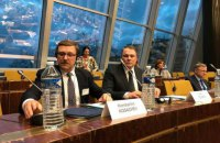 В Страсбурге начал работу спецкомитет ПАСЕ с участием россиян