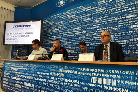 У Freedom House заявили про загрозу для демократії в Україні з боку ультраправих