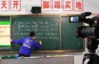Коронавірус. Останні новини з китайського міста на карантині