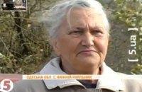 Пенсионерку лишили соцпомощи после отказа голосовать за ПР