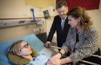 Порошенко с женой навестили волонтера Яну Зинкевич в израильской больнице