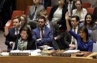 Радбез ООН сьогодні обговорить новий проект резолюції щодо Сирії