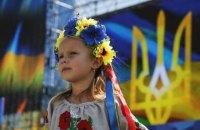 В Україні потрібно жити без зневіри