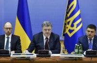 «Заявление трех» как свидетельство несостоятельности украинской власти