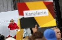 Партія Меркель лідирує на виборах у Бундестаг