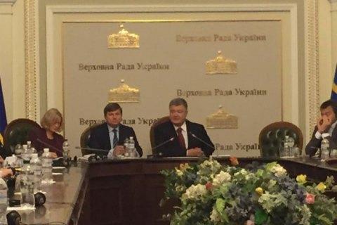 Порошенко встретился с фракцией БПП перед заседанием Рады