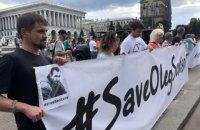 На Майдані провели акцію на підтримку політв'язнів Кремля