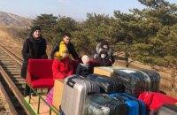 Російські дипломати повернулися з КНДР на дрезині, яку їм довелося штовхати