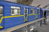 Киевский метрополитен решил продать два устаревших вагона