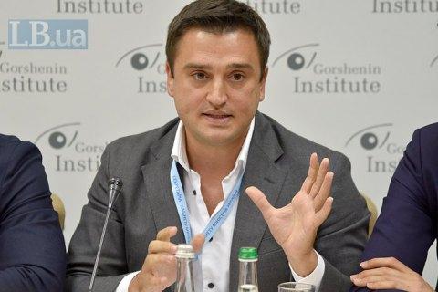 Заход Binance в Украину станет важным сигналом для всего мира, - замглавы Минцифры