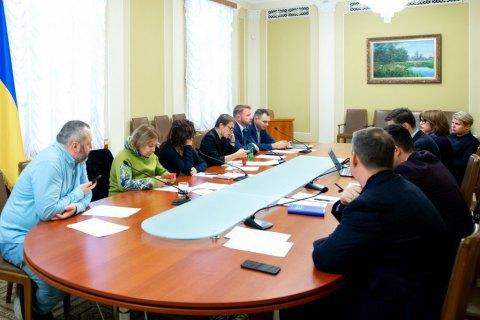 """Рада з питань свободи слова провела перше засідання за фактом погроз Портнова журналістам """"Радіо Свобода"""""""