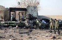 Украина хочет получить от Ирана записи разговоров диспетчеров в день катастрофы самолета МАУ