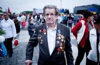 У Києві скасували масову ходу і військовий парад 9 травня