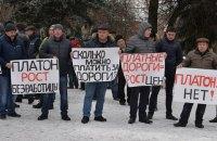 У здания администрации президента в Москве протестуют дальнобойщики