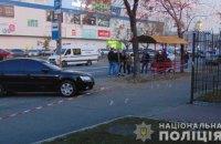 Полиция Киева расследует очередную драку со стрельбой на левом берегу