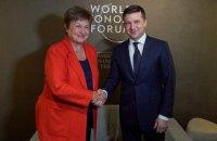 Зеленський, Гончарук і Маркарова провели в Давосі переговори з главою МВФ