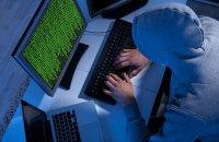 СБУ пресекла кибератаку на систему судебной власти Украины