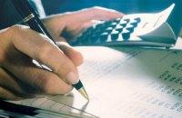 В Україні з початку року подали декларації 1120 мільйонерів
