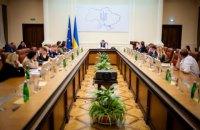 Кабмин объявил конкурс на должность главы Института нацпамяти
