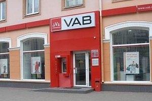 VAB Банк решил привлечь иностранных инвесторов