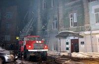 В результате пожара и взрыва в жилом доме в центре Киева погибла женщина