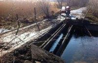 Боевики подорвали мост в Луганской области