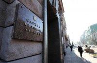 СБУ за скаргою В'ятровича відкрила справу про Консультативну раду в Мінську
