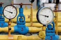 Украина: «Именем «РосУкрЭнерго»…»
