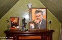 Чиновники Держлісагентства стали фігурантами кримінальної провадження через портрети Януковича