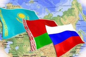 Росія, Білорусь і Казахстан створили Євразійський союз