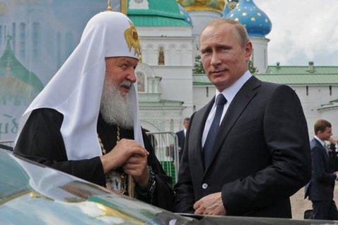 Росіяни просять патріарха Кирила затвердити текст молитви Путіну