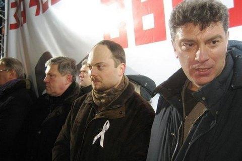 В Петербурге запретили марш памяти Немцова в центре города