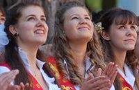 В 2011 году из днепропетровских школ выпустятся всего 1 тыс школьников