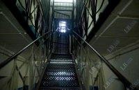 Европейские эксперты по пыткам будут неделю проверять украинские тюрьмы