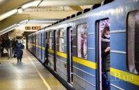В киевском метро подростки бегали по крышам вагонам и катались между ними