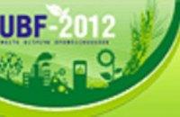 Анонс: IV украинский биотопливный форум