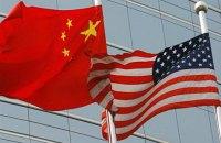 Неустойчивое равновесие: США - Китай