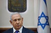 Генпрокурор Ізраїлю вирішив пред'явити Нетаньягу звинувачення в корупції (оновлено)