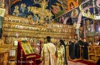 Болгарська церква зробила крок до визнання ПЦУ