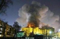 При пожаре в Кемерово погиб 41 ребенок
