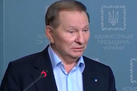 Кучма вернулся на должность представителя Украины в ТКГ