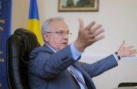 """Близнюк приказал теплокоммунэнерго: """"вынь да положь"""" 10% экономии газа"""