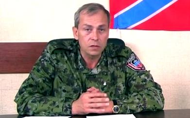 """""""ДНР"""" собирается начать отвод вооружений после 18 октября"""