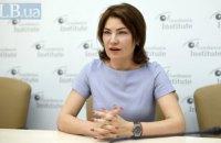 """Венедіктова заявила про """"конфлікт інтересів"""" у справі за заявою Стерненка"""