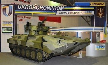 """""""Укроборонпром"""" дотримується ембарго щодо Росії"""