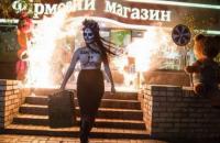 Активістці Femen, яку підозрюють у підпалі трамвайчика біля магазину Roshen, присудили домашній арешт