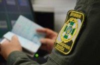 Україна вирішила підвищити вартість е-віз з $65 до $85