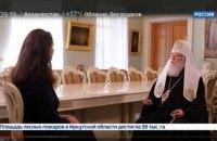 """Філарет дав інтерв'ю пропагандистському телеканалу """"Россия 24"""""""