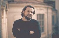 Головний архітектор Львова подав у відставку через перехід на роботу в Міністерство розвитку громад